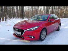Mazda 3: купить её обязан