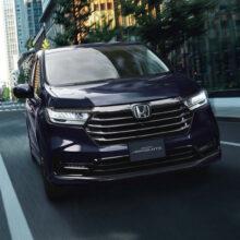 Минивэн Honda Odyssey для японского рынка перенес второе обновление
