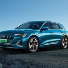 Audi и FAW создадут СП для выпуска электромобилей