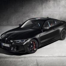 BMW M4 Competition x Kith появится в России следующим летом