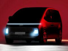 Минивэн Hyundai Staria придет на смену модели H-1/Starex