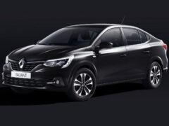 Седан Renault Taliant: новый Logan в другом костюме