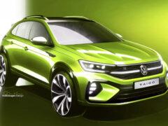 На подходе кроссовер Volkswagen Taigo для Европы