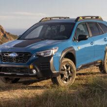 Представлен Subaru Outback Wilderness для бездорожья