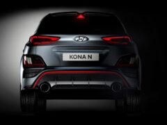Мощный кроссовер Hyundai Kona N будет только с «роботом»