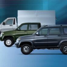 УАЗ запустил долгосрочную подписку на автомобили