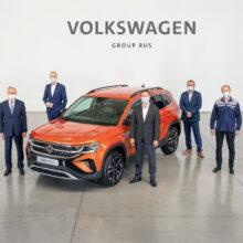 ГАЗ начал производство кроссоверов Volkswagen Taos