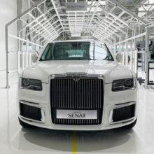 В Елабуге началось серийное производство автомобилей Aurus