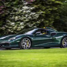 Новый суперкар Touring Superleggera Arese RH95 на основе Ferrari