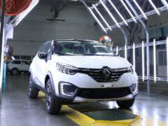 Российские модели Renault теперь собирают в Казахстане