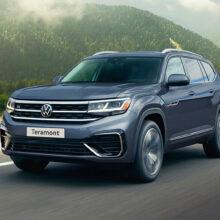 Обновленный Volkswagen Teramont: цены в России