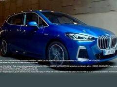 Новый компактвэн BMW Active Tourer: первое фото