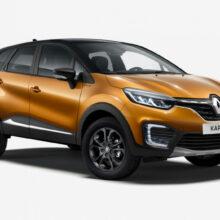 Renault Kaptur обзавелся новой спецверсией Intense
