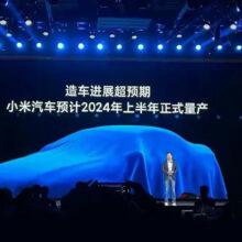 Серийный электромобиль Xiaomi появится в 2024 году
