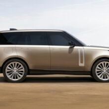 Представлен новый Range Rover: муфта, третий ряд и мотор BMW